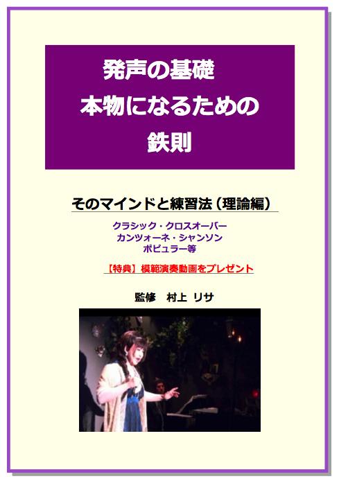 スクリーンショット 2014-03-19 1.39.36