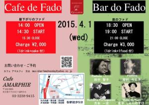 スクリーンショット 2015-04-01 23.31.49