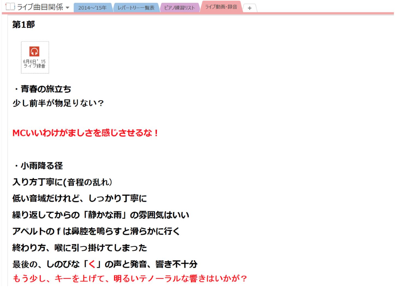 スクリーンショット 2015-06-22 2.55.04